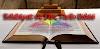Edebiyat, Din ve Tarih İlişkisi