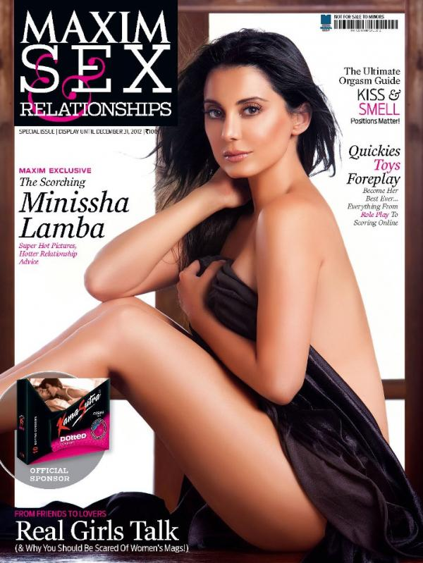 Minissha Lamba hot Photo shoot for Maxim-Special Issue