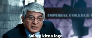 Salary kitna loge | 3 idiots meme templates