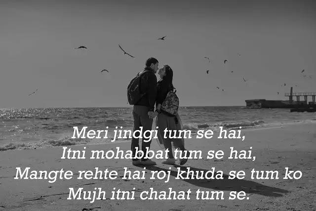 shayari hd image hindi