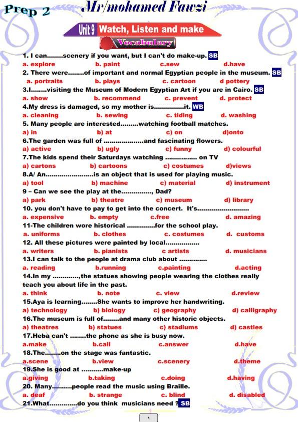 لغة انجليزية l مراجعة الوحدة 9 تانية اعدادى ترم ثاني 1