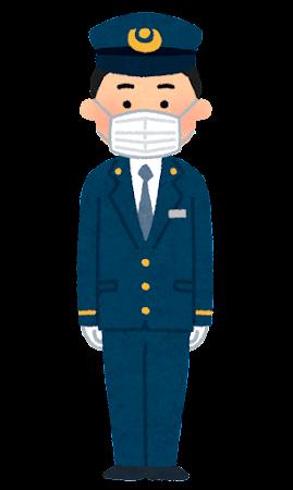 マスクを付けた駅員のイラスト(男性)