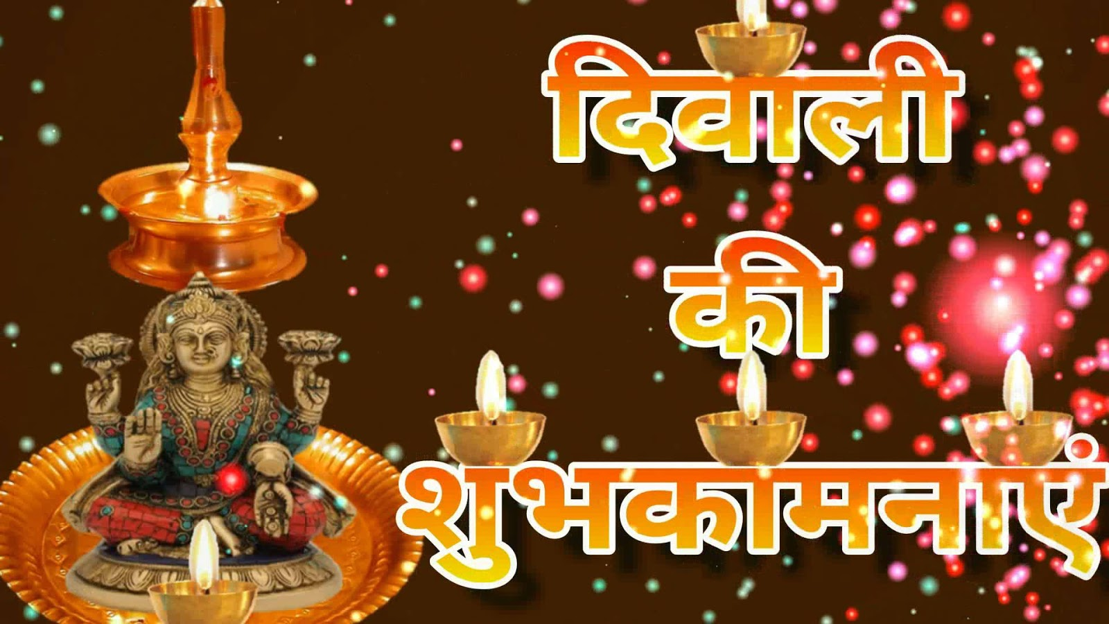 happy diwali 2018 wishes Images