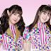 BNK48 akan Gelar Pertunjukan Perpisahan Aom dan Izurina ke CGM48