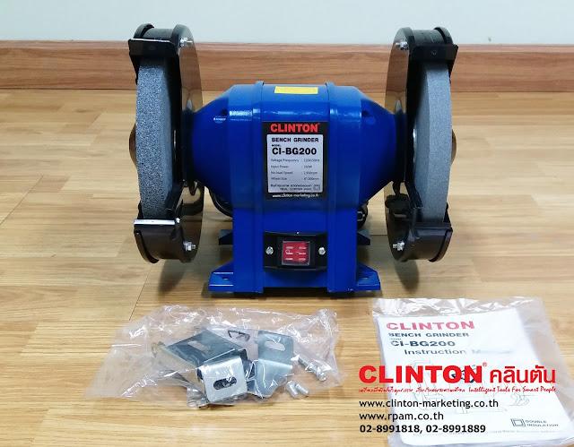 มอเตอร์หินเจียร ยี่ห้อไหนดี ยี่ห้อ CLINTON รุ่น CI-BG200