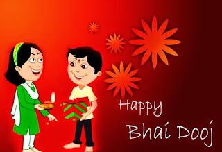bhai dooj chowk images, bhai dooj images for brother, images of bhai dooj wishes