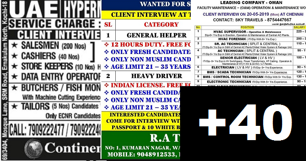 GULF INTERVIEWS AT TAMILNADU AND KERALA 16-5-2019 – GCC JOBS FOR YOU
