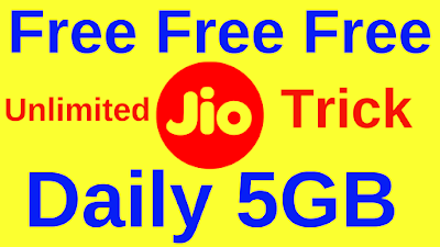 jio Data Loot Daily 5GB Free July 2019