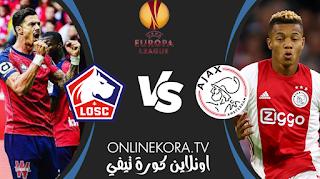 مشاهدة مباراة ليل وأياكس أمستردام بث مباشر اليوم 18-02-2021 في الدوري الأوروبي