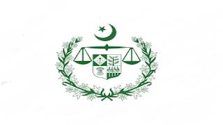 District And Session Judge Office Jobs in Pakistan 2020 - Online Apply - www.iba-suk.edu.pk - www.sts.net.pk