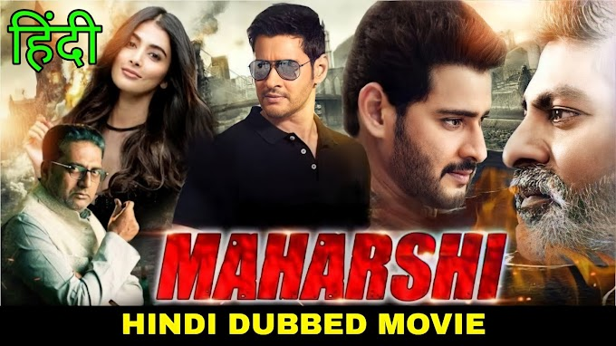 Maharshi Hindi Dubbed Movie Download Filmyzilla