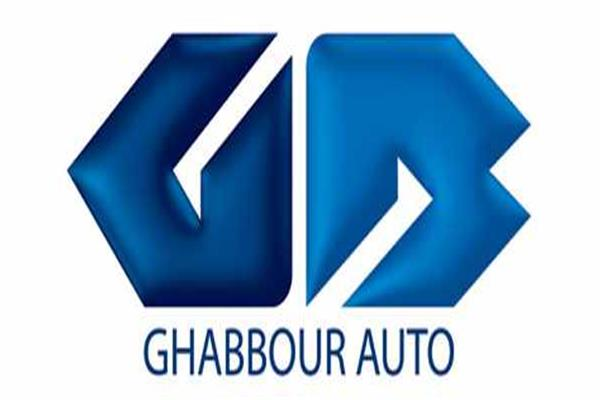 Careers | Ghabbour Auto