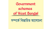 Government Schemes of West Bengal