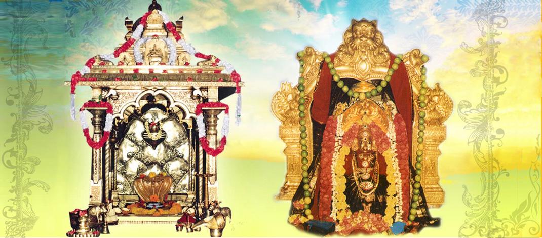 శ్రీశైలం - Srisailam Temple