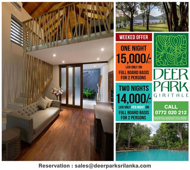 Deer Park Giritale | Feel the Cultural/ Nature & Wildlife / Historical Experience