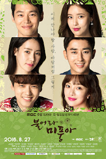 Sinopsis Drama Blow Breeze {Drama Korea}