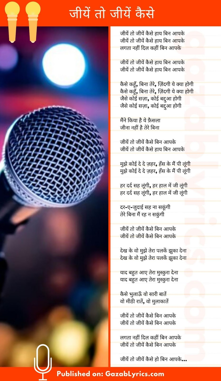Jiye To Jiye Kaise song lyrics image