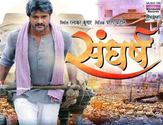 Khesari lal yadav ka मार धाड़ से लेकर कॉमेडी तक कि सारी Film ki List भोजपुरी में