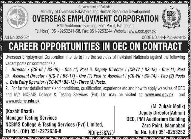 Latest Jobs 2021 | Ministry of Overseas Pakistanis and Human Resource Development Government of Pakistan Overseas Employment Corporation OEC Jobs 2021