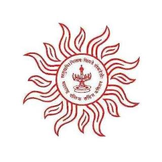 Maharashtra Public Service Commission - MPSC