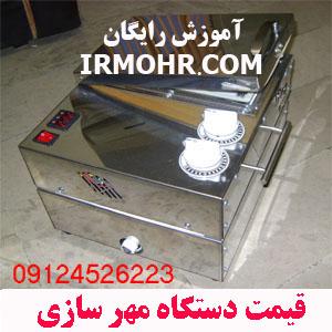 http://irmohr.blogfa.com/post/103