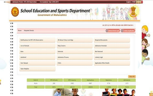 RTE-School-Education-and-Sports-Department