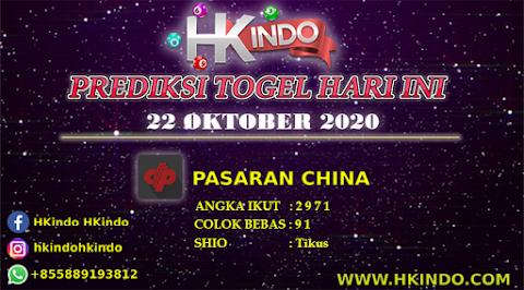 PREDIKSI TOGEL CHINA HARI INI 22 OKTOBER 2020