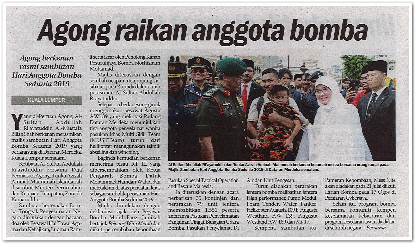 Agong raikan anggota bomba - Keratan akhbar Sinar Harian 21 Julai 2019