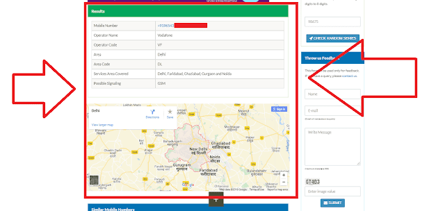 how to trace a mobile number live location