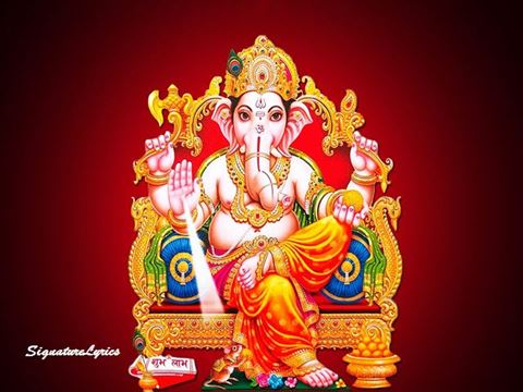 Ganesha Chaturthi-Aarti Sangrah-pic1-SignatureLyrics