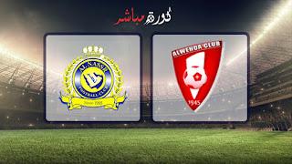 مشاهدة مباراة الوحدة والنصر بث مباشر 16-03-2019 الدوري السعودي