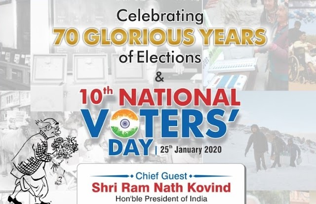 10th National Voters' Day to be celebrated on 25th January 2020