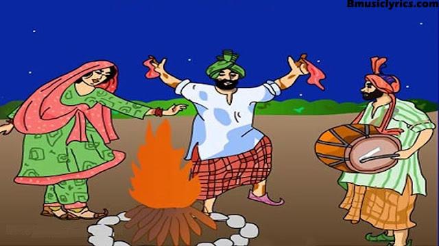 Lohri Boliyan Harbhajan Maan    Lohri Songs - Harbhajan Maan Lyrics