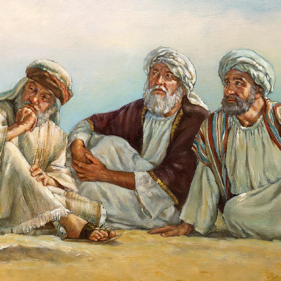Three friends show up (Eliphaz the Temanite, Bildad the Shuhite, Zophar the Naamathite), supposedly to comfort Job.