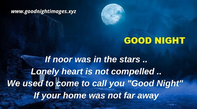 Good Night Wishes Images   goodnight message for boyfriend