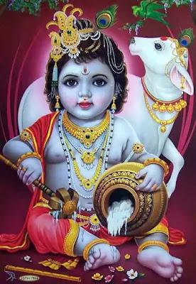 radha krishna shayari image hd