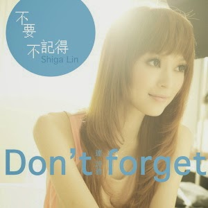 Shiga Lin Si Nga 連詩雅 Bat Yiu Bat Gei Dak 不要不記得 Don't Forget Chinese Pinyin Lyrics