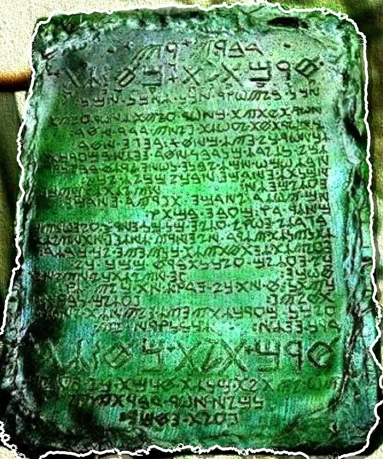 La misteriosa tabla esmeralda