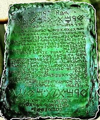 Resultado de imagen para las tabla esmeralda