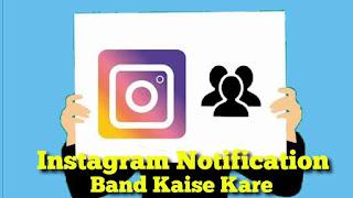 Instagram Notification Band Kaise Kare