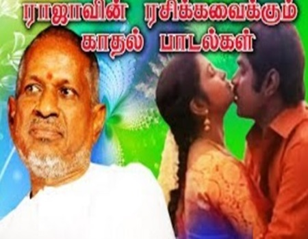 Ilaiyaraja Best Love Melody Songs