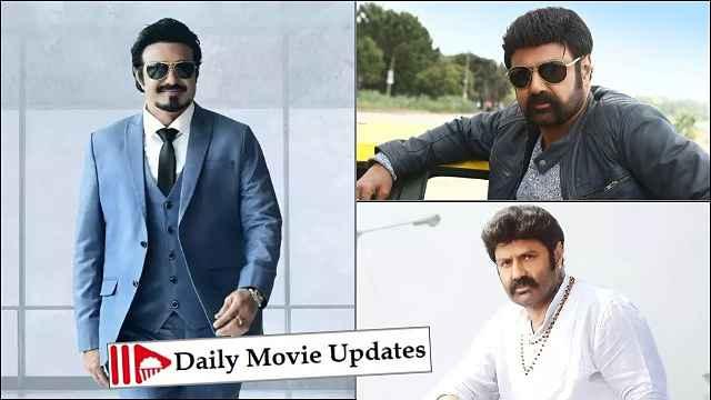 Nandamuri Balakrishna Hits And Flops All Movies Box Office Collection Analysis List