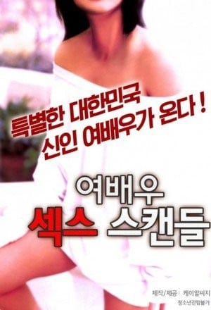 Actress Sex Scandal Full Korea 18+ Adult Movie Online Free