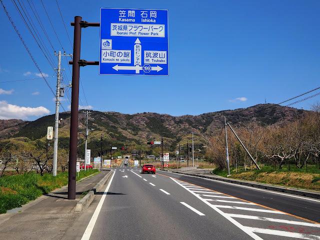 朝日トンネル南