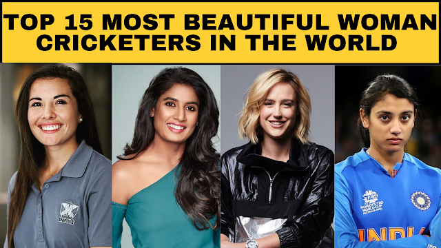 TOP 15 MOST BEAUTIFUL WOMEN CRICKETERS IN THE WORLD