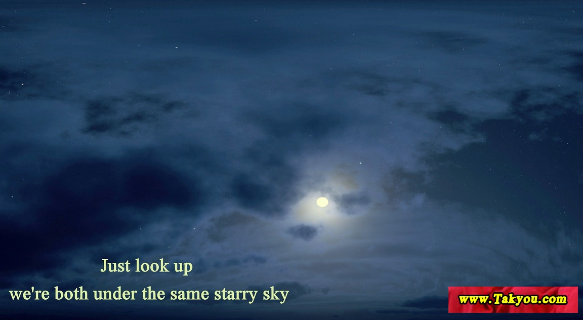 Just Look Up Were Both Under The Same Starry Sky Positive Quotes
