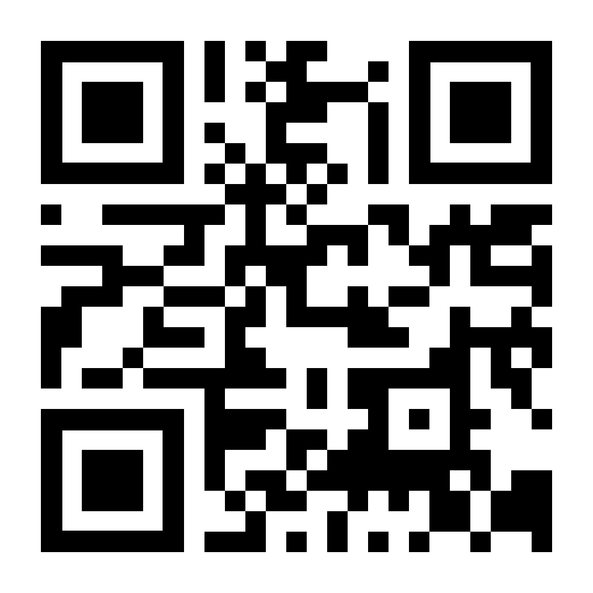 شرح بالتفصيل ما هو الباركود Barcode و QR Code وما هي إستخداماته و فوائده ؟