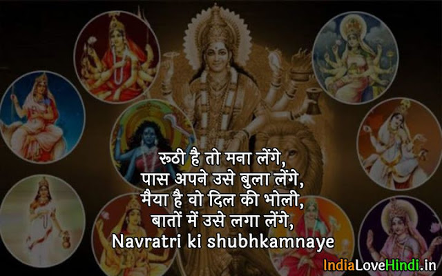 images of happy navratri