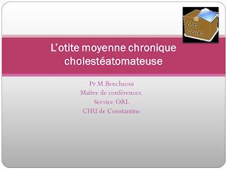 L'otite moyenne chronique cholestéatomateuse .pdf