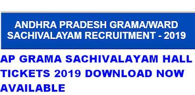 AP Grama Sachivalayam Hall Tickets 2019 available now @ gramasachivalayam.ap.gov.in 1